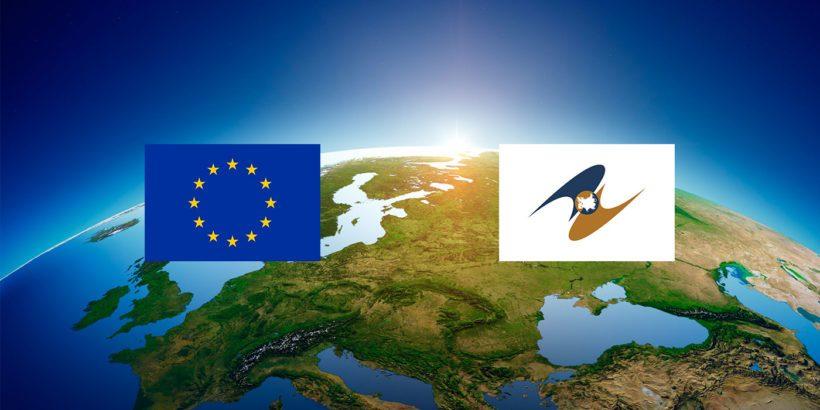 ЕАЭС необходимо усилить торговлю с Евросоюзом – ЕЭК
