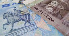 В Бишкеке самая низкая покупательская способность среди столиц стран ЕАЭС
