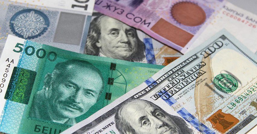 ЕАБР прогнозирует снижение курса доллара в 2021 году
