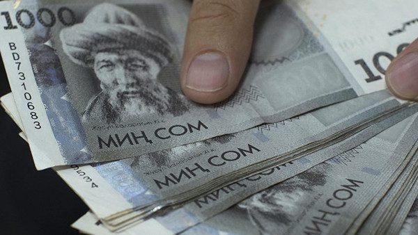В Бишкеке зарплаты на 26.7% выше, чем в регионах Кыргызстана