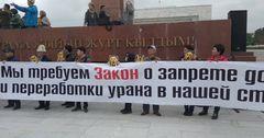 Запрет на разработку урана не влияет на инвестклимат – депутат
