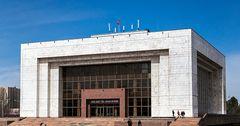 Почему Кыргызстан не оплатил €225 тысяч за ремонт музея?