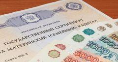 В России увеличат соцвыплаты при рождении ребенка