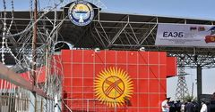 Кыргызстан и Беларусь снимают барьеры в части НДС для свободного перемещения товаров
