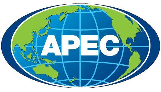 Азия - Тынч океан экономикалык кызматташтык уюмунунөлкөлөрүнүн ЕАЭБге импорту 81,7 млрд долларды түздү