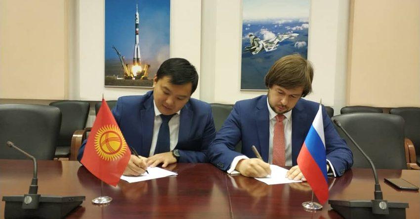 Россия увеличила беспошлинные поставки дизтоплива и бензина в Кыргызстан