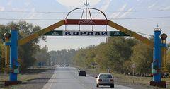 Между Бишкеком и Алматы будут развивать экономический коридор