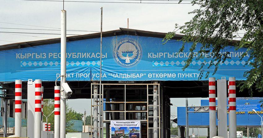 Кыргызстанцы могут пребывать в Казахстане без регистрации 30 дней