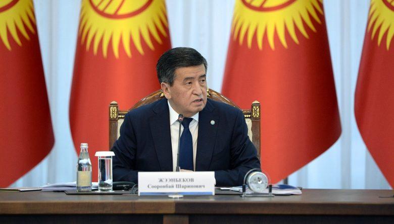 Жээнбеков: Между бизнесом и государством нет реального диалога