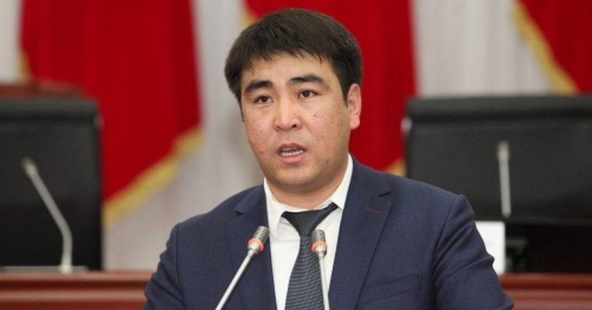 Депутат предложил выдавать малообеспеченным семьям пособия по 5 тысяч сомов