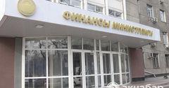 В ноябре Минфин выпустит ценные бумаги на 750 млн сомов