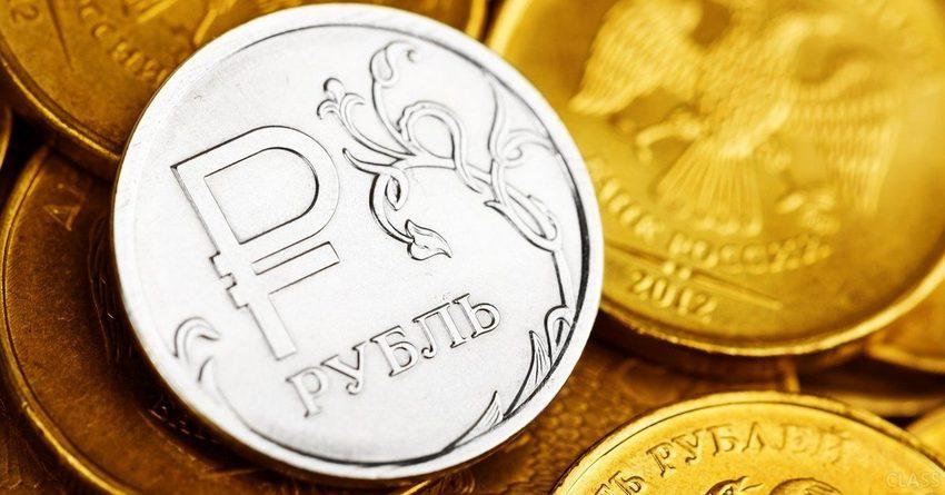 Еврокомиссия улучшила прогноз роста экономики РФ до 1.2%