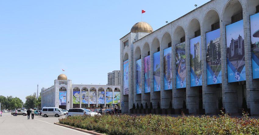 Бишкек за три месяца привлек $43.5 млн прямых инвестиций