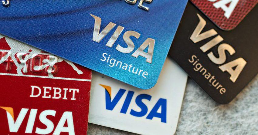 Visa увеличила лимит для бесконтактных платежей без ввода ПИН-кода