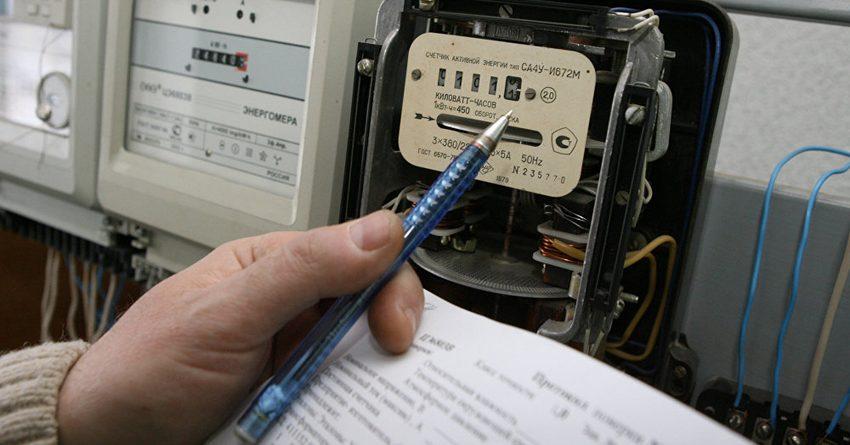 На повестке дня не стоит вопрос о пересмотре тарифов на электричество