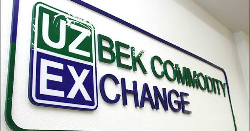 Около 300 кыргызстанских компаний аккредитовано на Узбекской бирже
