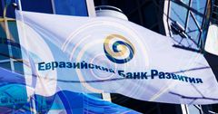 ЕАБР предоставит ПАО РОСБАНК $25.9 млн для финансирования лизинговых операций клиентов