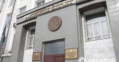 В ГНС создано новое управление по работе с косвенными налогами в рамках ЕАЭС