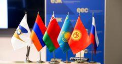Объем торговли со странами ЕАЭС увеличился до $997 млн