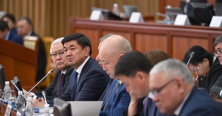 В 2018 году дефицит бюджета сократился на 10.7 млрд сомов