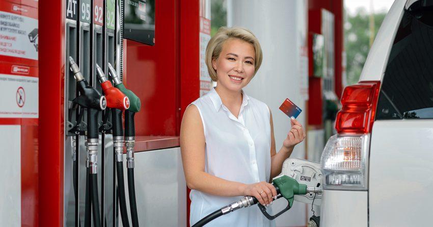 Банк «Бай-Тушум» и сеть АЗС Red Petroleum выпустили платежную карту для автолюбителей