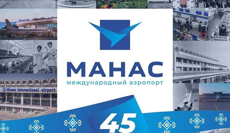 Деятели культуры, спорта и шоу-бизнеса поздравляют ОАО «МАМ» с днем рождения!