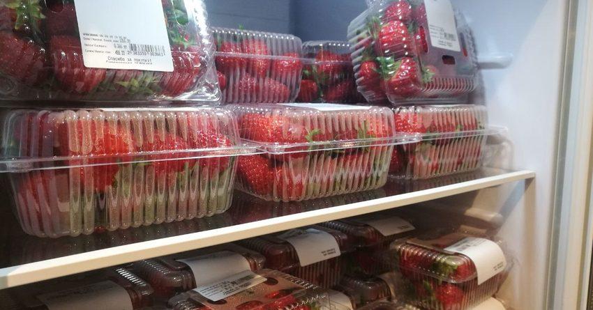 Клубника не только ягода, но и выгодный бизнес? (видео)