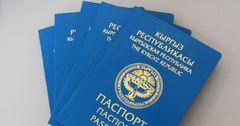 Получить паспорт не выходя из дома. «Инфоком» представило новую услугу