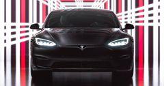 Tesla представила свой самый быстрый автомобиль — Model S Plaid