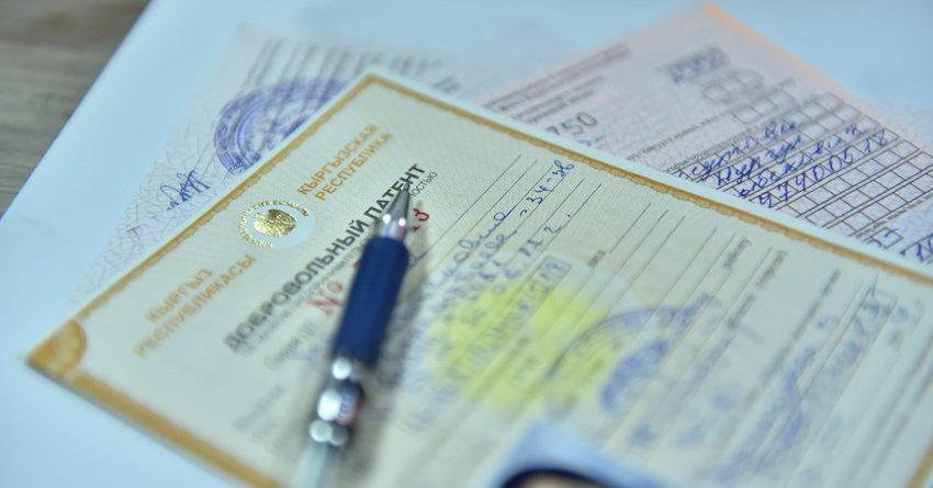 В Кыргызстане начали выдачу электронных патентов