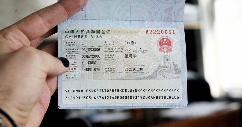 КыргызстанКытайдын жарандарына виза берүүнү токтотту