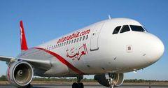 Премьер поручил госорганам провести детальные переговоры с Air Arabia