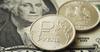 Рубль продается дешевле сома