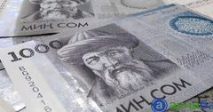 Минфин КР выделил 218 млн сомов на выплату компенсаций милиционерам