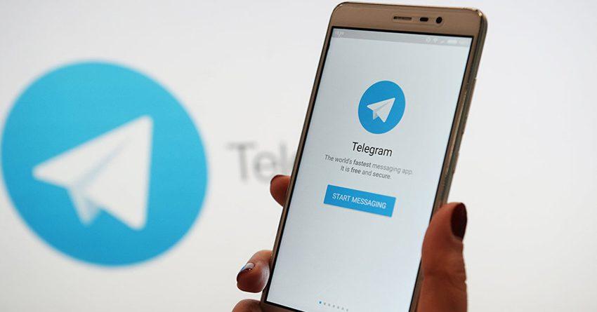 Telegram разработает собственный агрегатор новостей