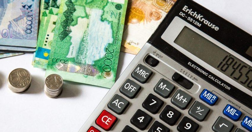 Специалисты снизили прогноз финансового развития Латвии