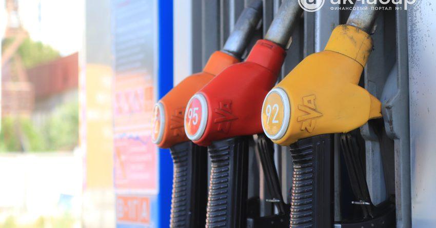 В Кыргызстане бензин марки АИ-92 подорожал на 1.18%