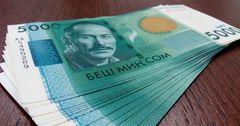 Расходы ведомств за три месяца составили 35.5 млн сомов