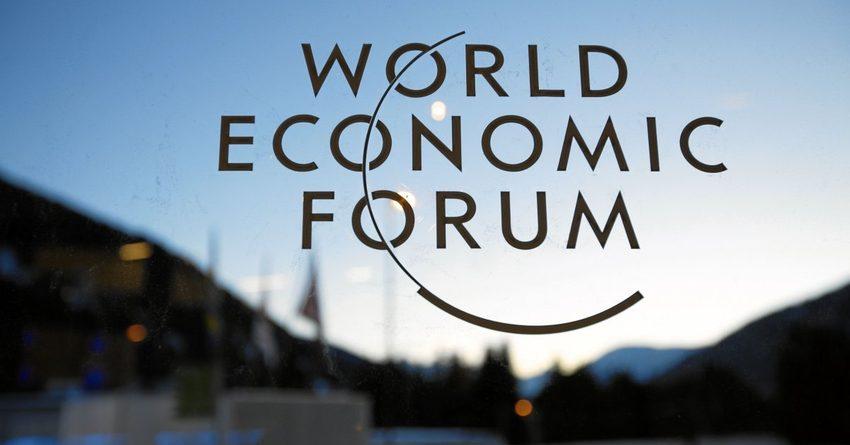 Казахстан намерен повысить позиции в рейтинге Глобального индекса конкурентоспособности ВЭФ