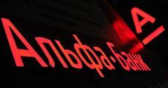 В казахстанском Альфа-Банке сменился глава правления