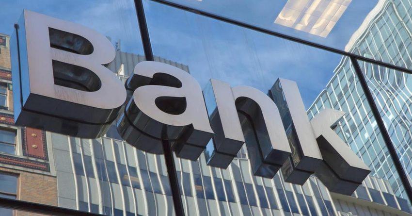 В России с начала 2016 года лицензий лишились 54 банка
