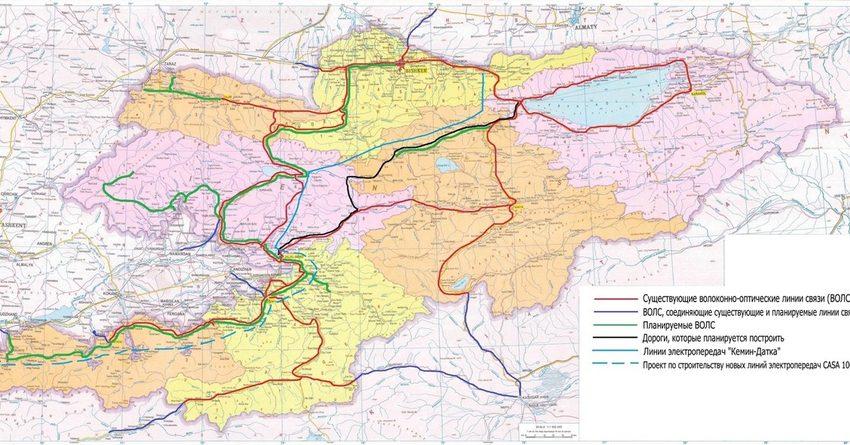 По каким путям проведут Интернет в Кыргызстане? (карта)