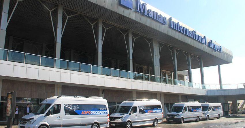 «Манас» запустил транспорт от аэропорта до микрорайонов столицы