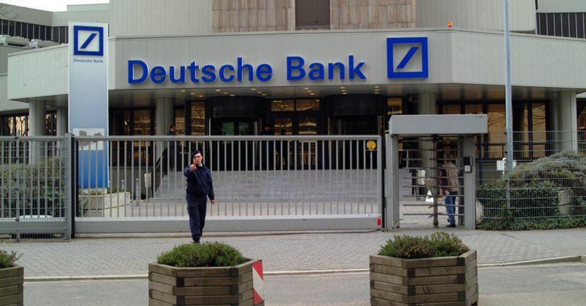 Невзирая накризис Deutsche Bank обнародовал положительный отчет заIII квартал