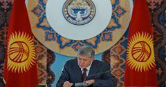 Президент А.Атамбаев ратифицировал договор о присоединении Кыргызстана к ЕАЭС