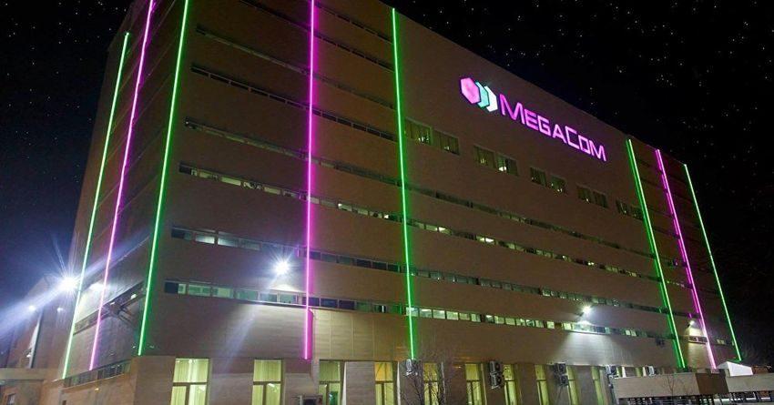 Нагорная планировала заплатить за MegaCom через 3 года