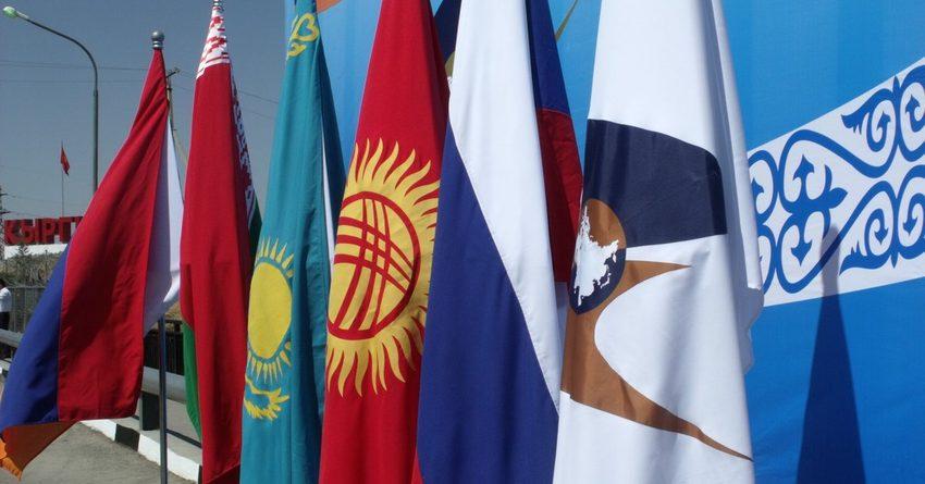 Самый маленький госдолг в ЕАЭС у Кыргызстана
