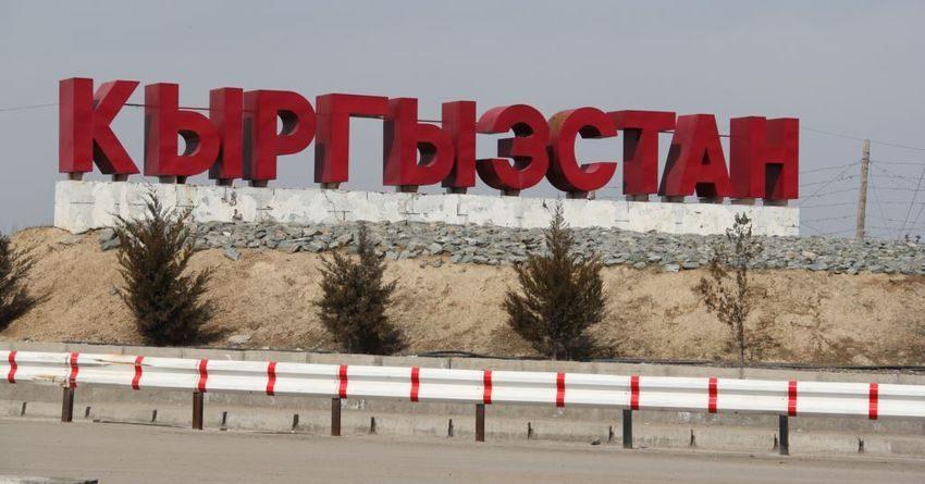 Незаконно ввезти в Кыргызстан товар можно за взятку в 5 тысяч сомов