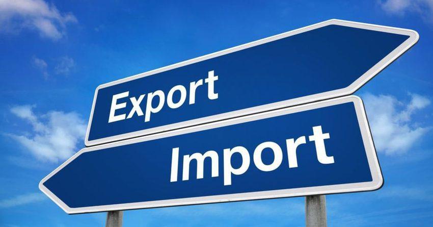 Объем внешней и взаимной торговли КР составил $3.8 млрд