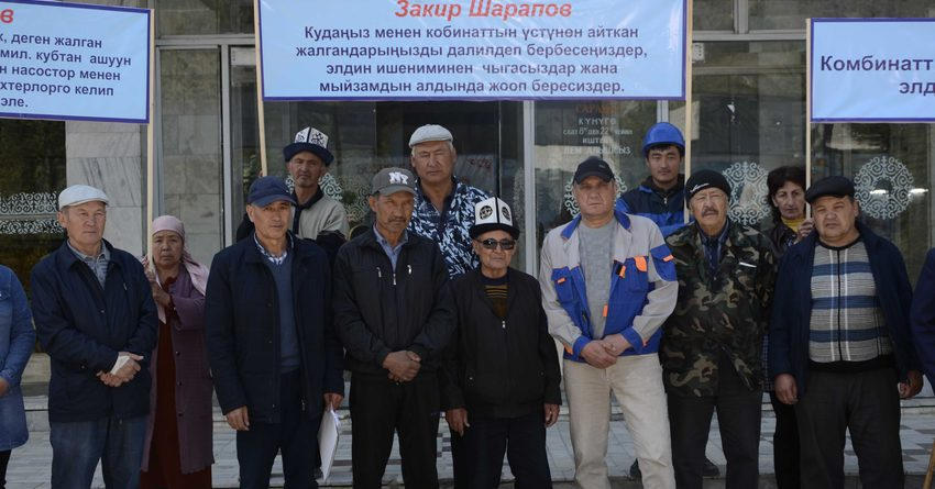 В Айдаркене третий день бастуют работники ртутного комбината